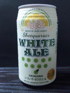 shi-kuwa-sa- beer