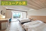 【和室】海側-ツイン