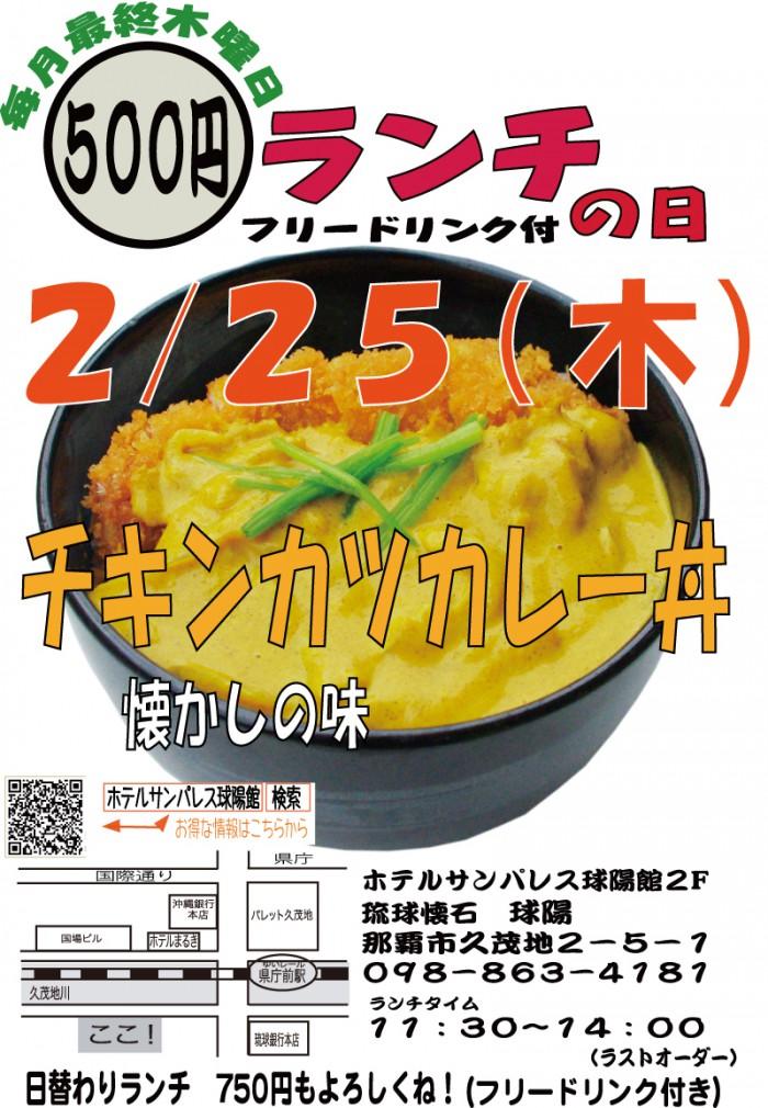 ご当地グルメ 黄色いカレーは沖縄の味!