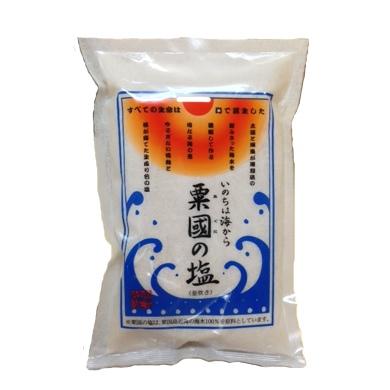 沖縄の塩 おすすめはコレ!