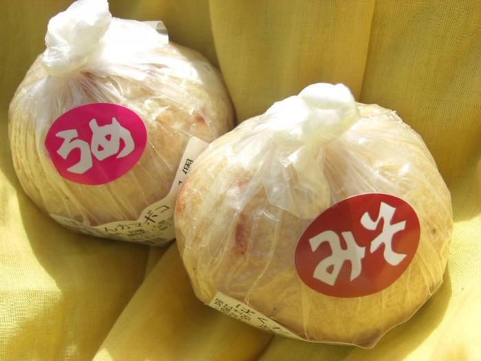 沖縄の味「ばくだんかまぼこ」