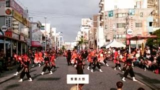 那覇市民演芸・民族伝統芸能パレード
