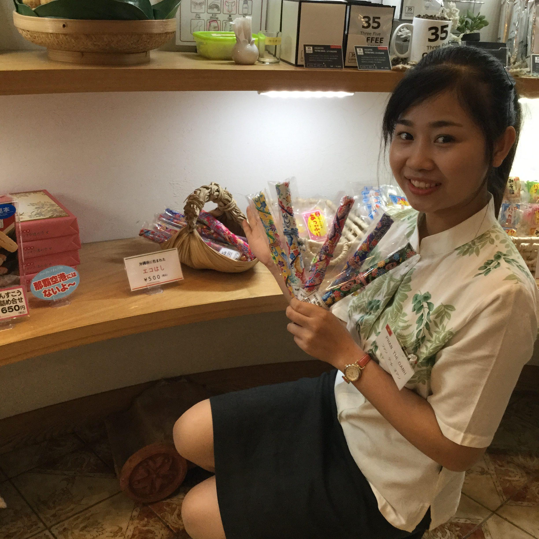 沖縄土産に「赤黄箸」はいかがですか?