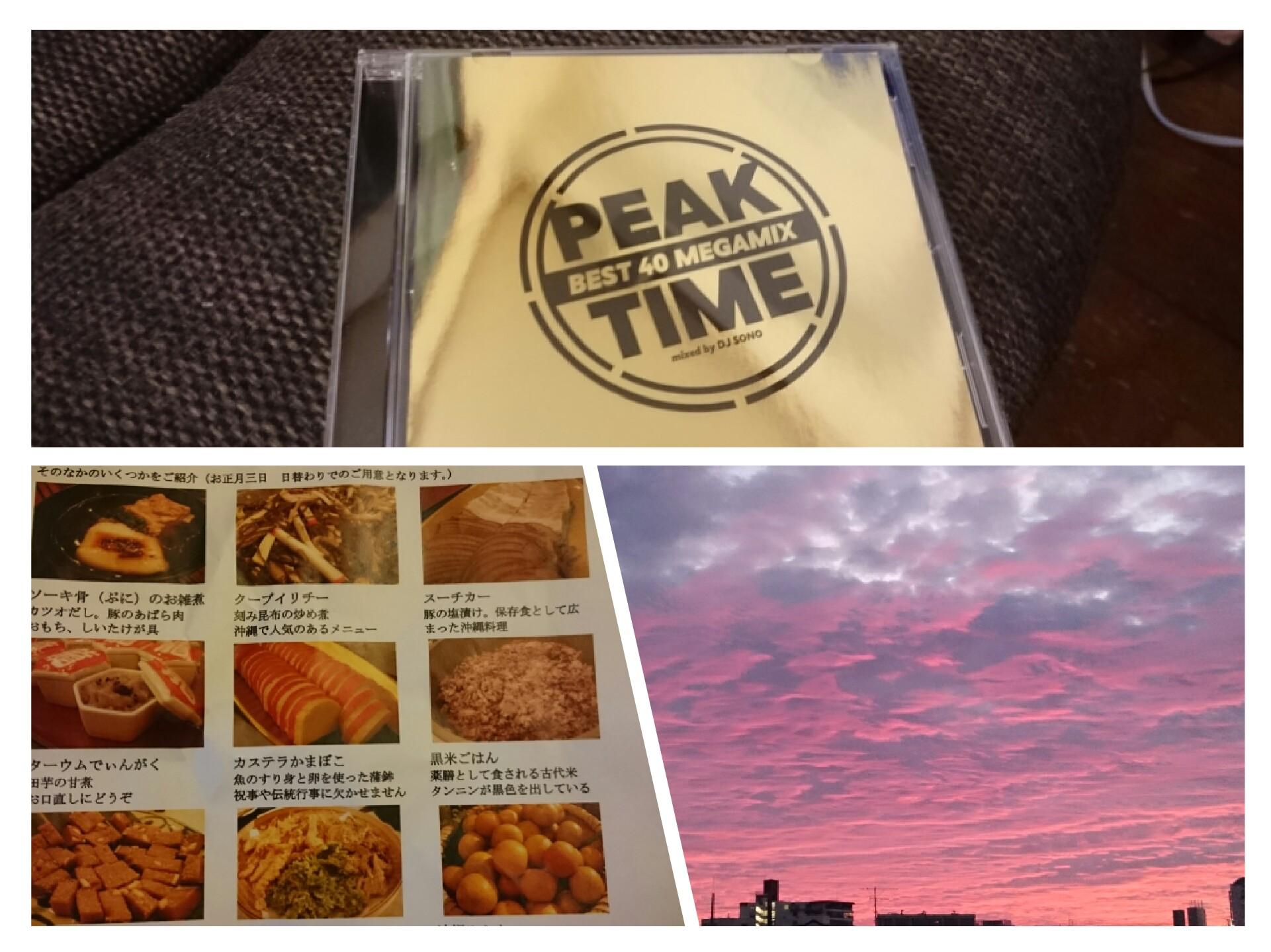 PEAK TIME BEST 40 Megamix 洋楽コンピレーション 正月特別沖縄朝食料理 那覇