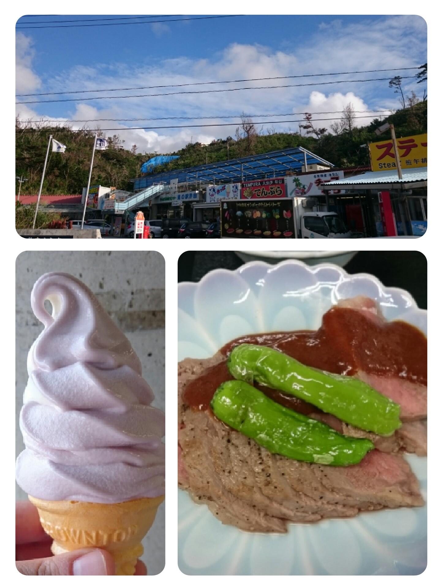 道の駅許田 ソフトクリーム サンパレス球陽館のお正月沖縄料理朝食