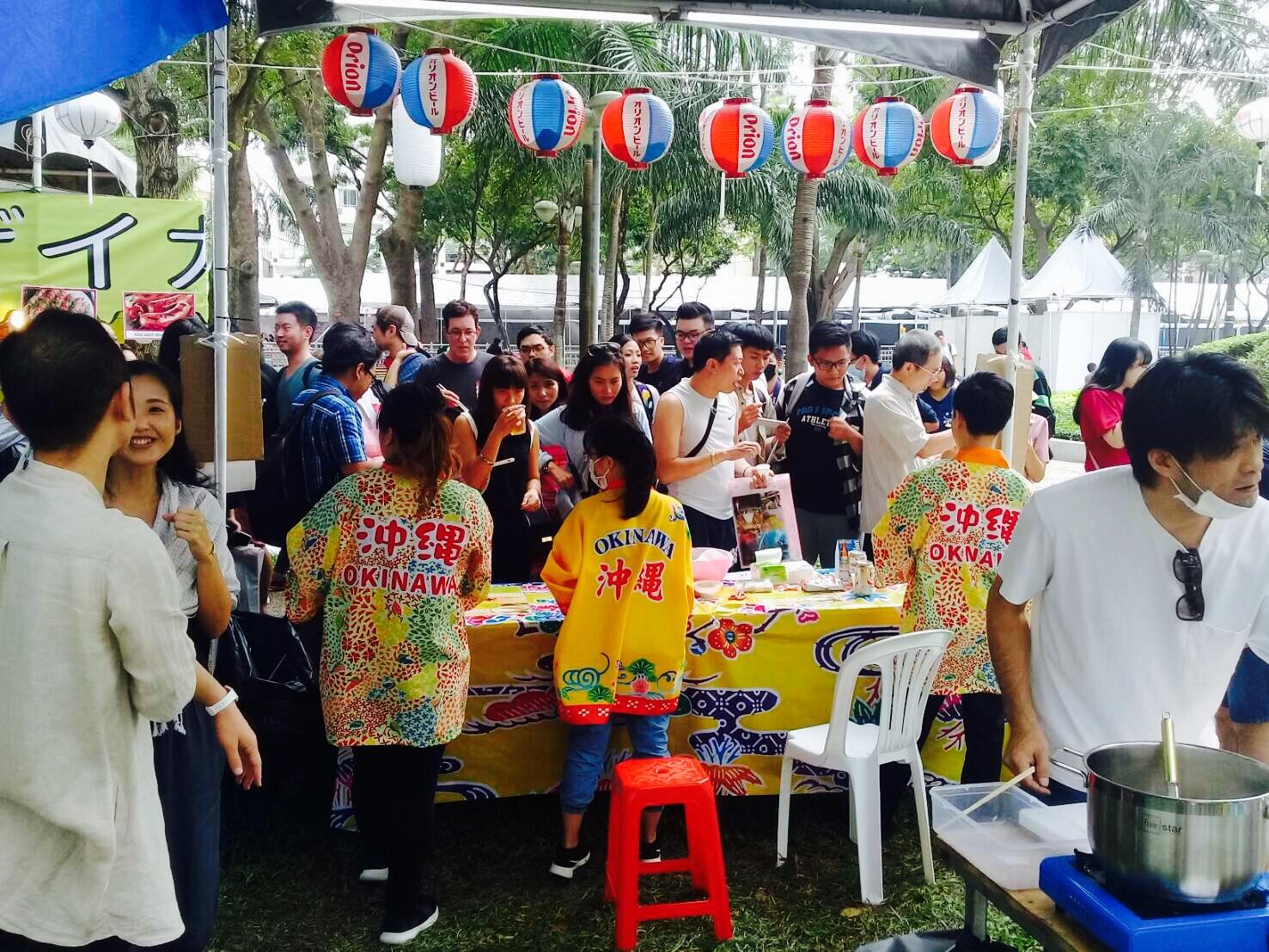 ジャパン ベトナム フェスティバル(Japan Vietnam Festival)