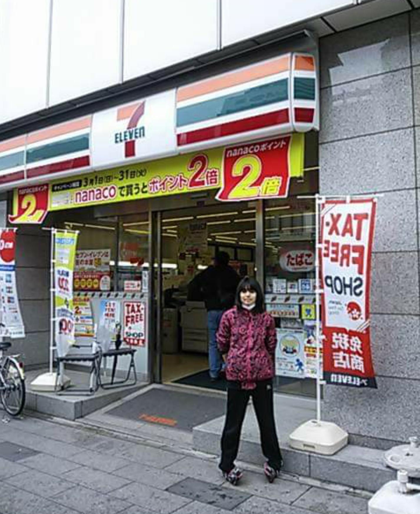 東京旅行の想い出 セブンイレブン