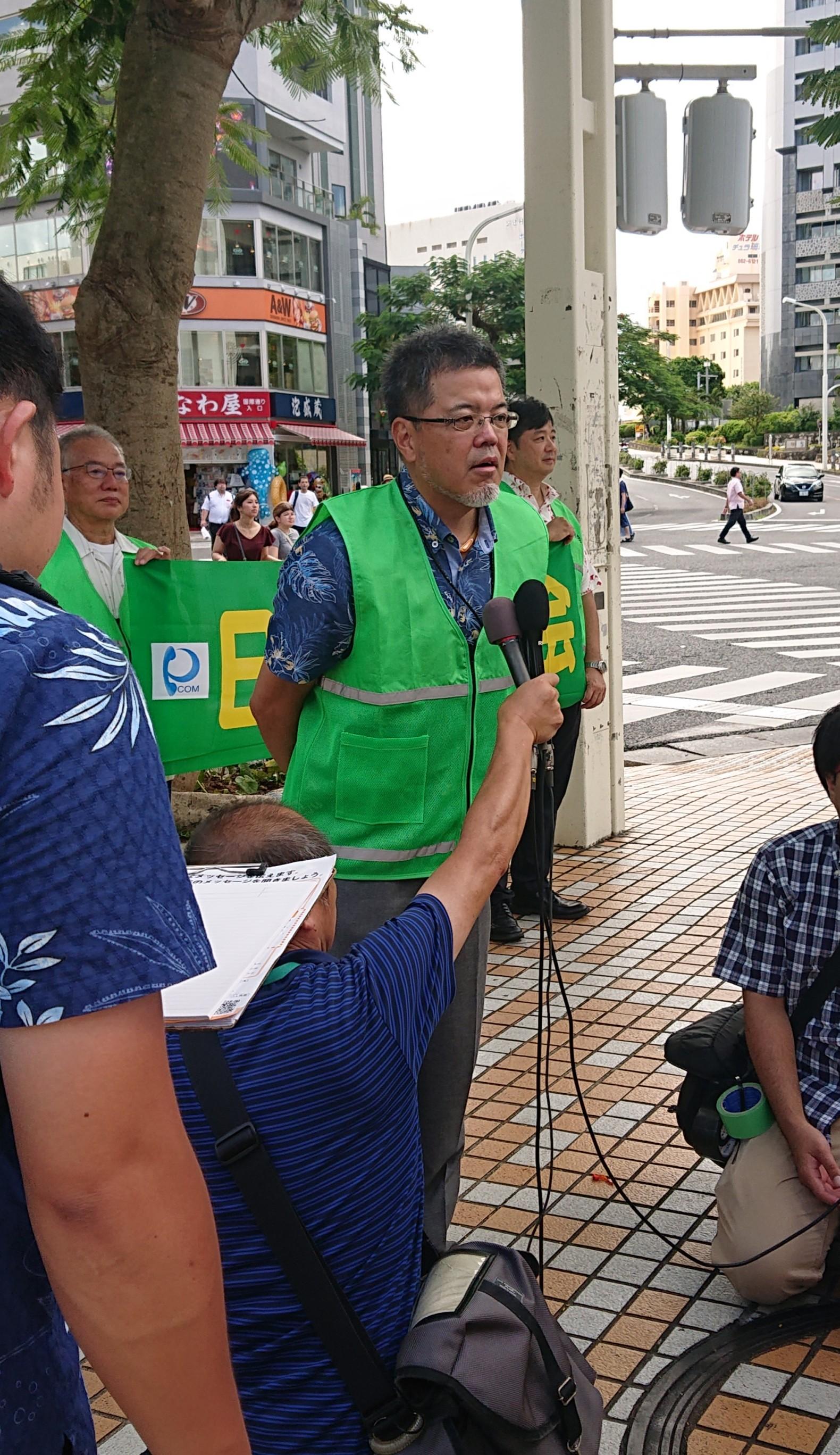 公益財団法人 日本公衆電話会活動