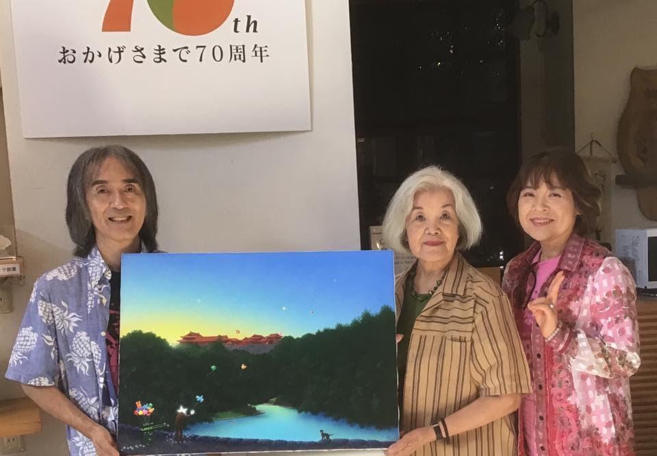 【お客様紹介】スターリィマンと旅する 沖縄の世界遺産を巡る9つの物語