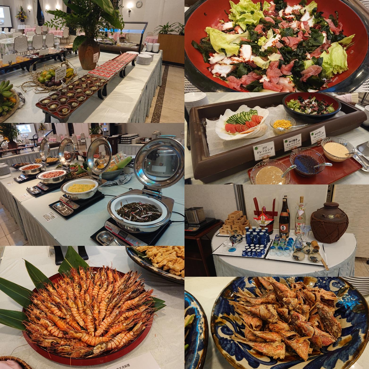 今年もよろしくお願い申し上げます。沖縄正月朝食料理