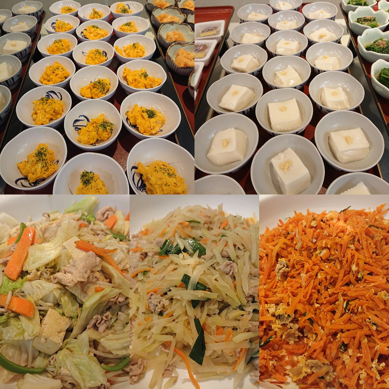 沖縄朝食料理でお待ち申し上げます。ホテルサンパレス球陽館