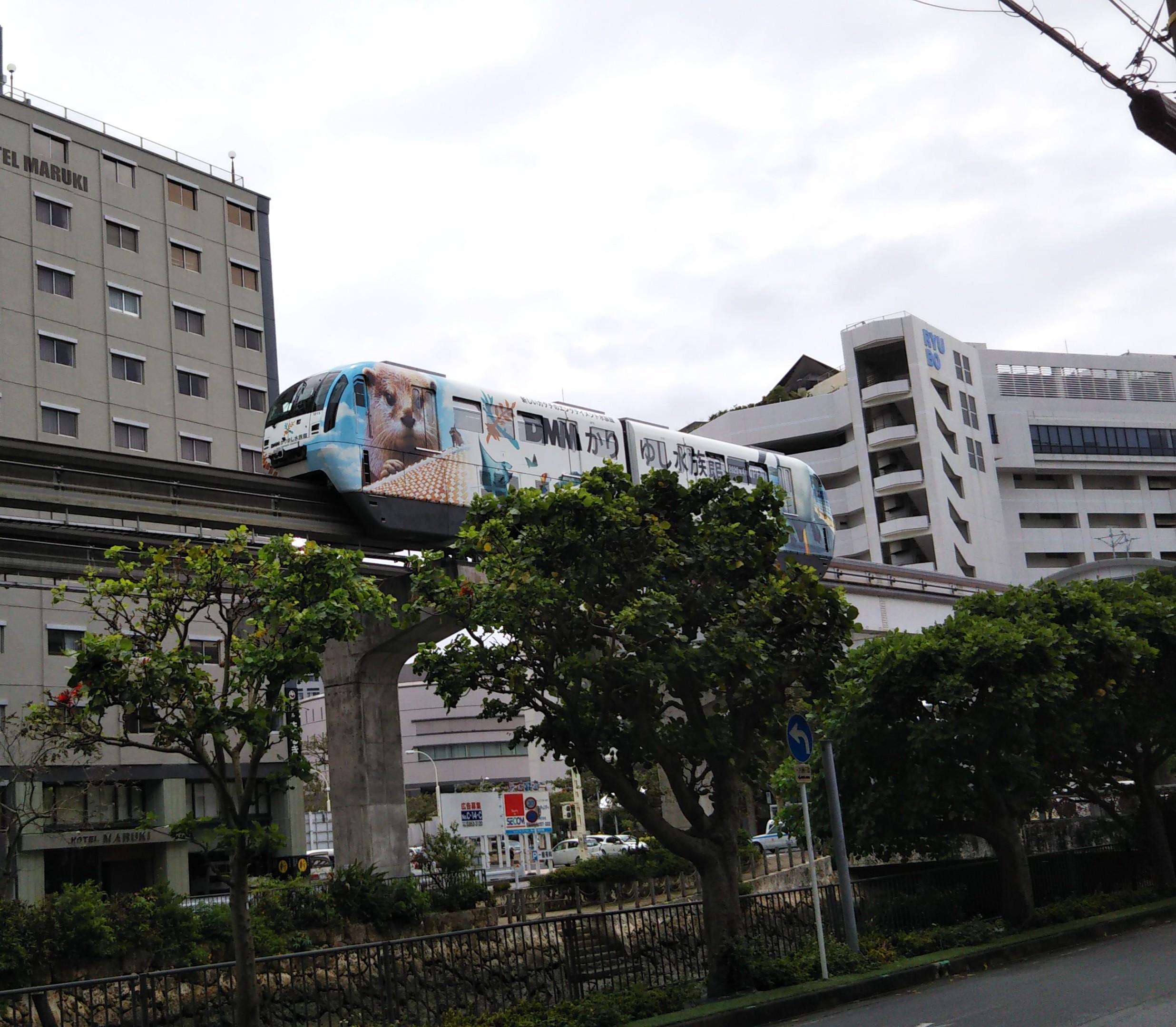 今日の沖縄と「お客さまの声」