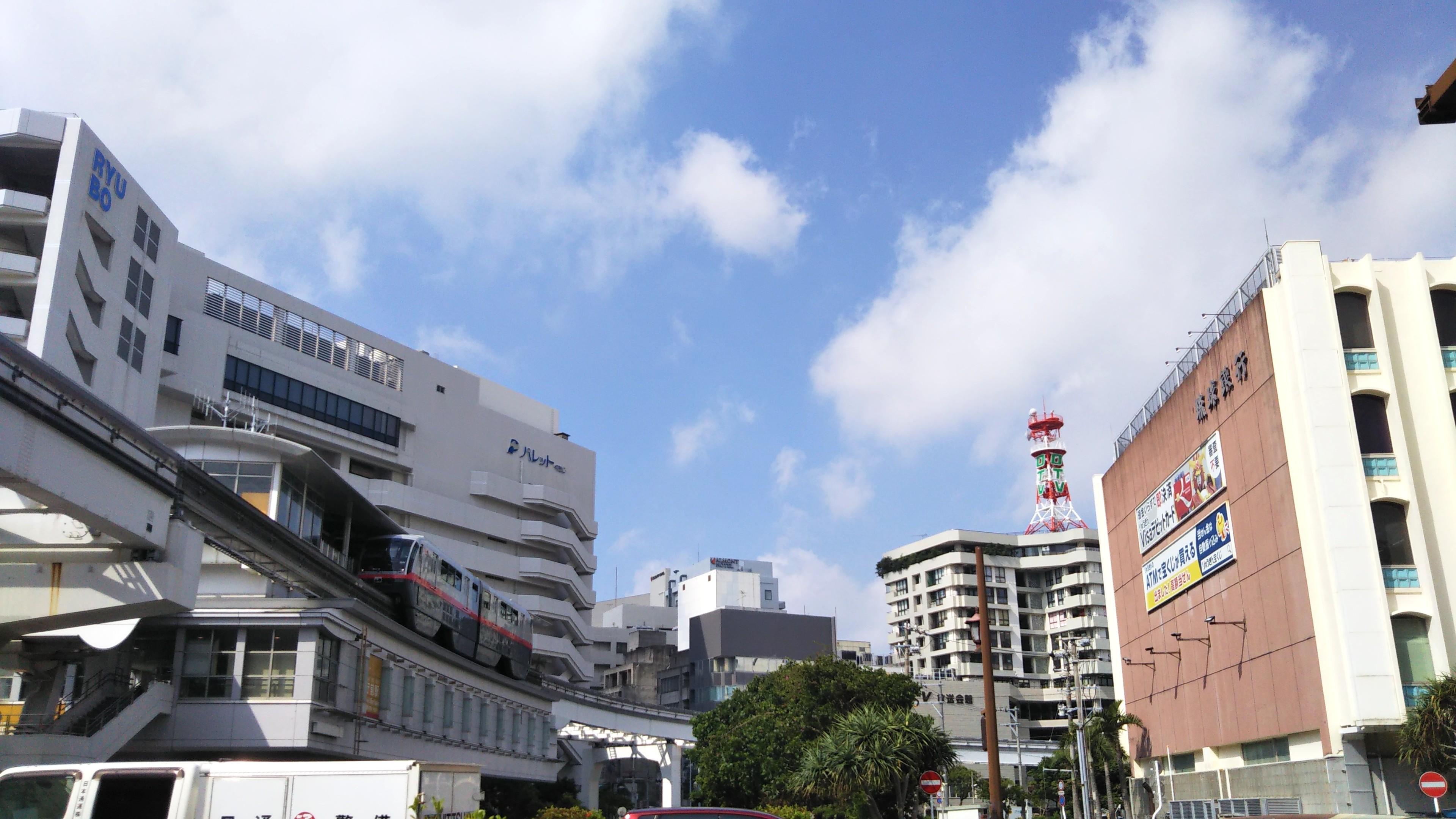 「出番が待ち遠しい」沖縄の定番♪