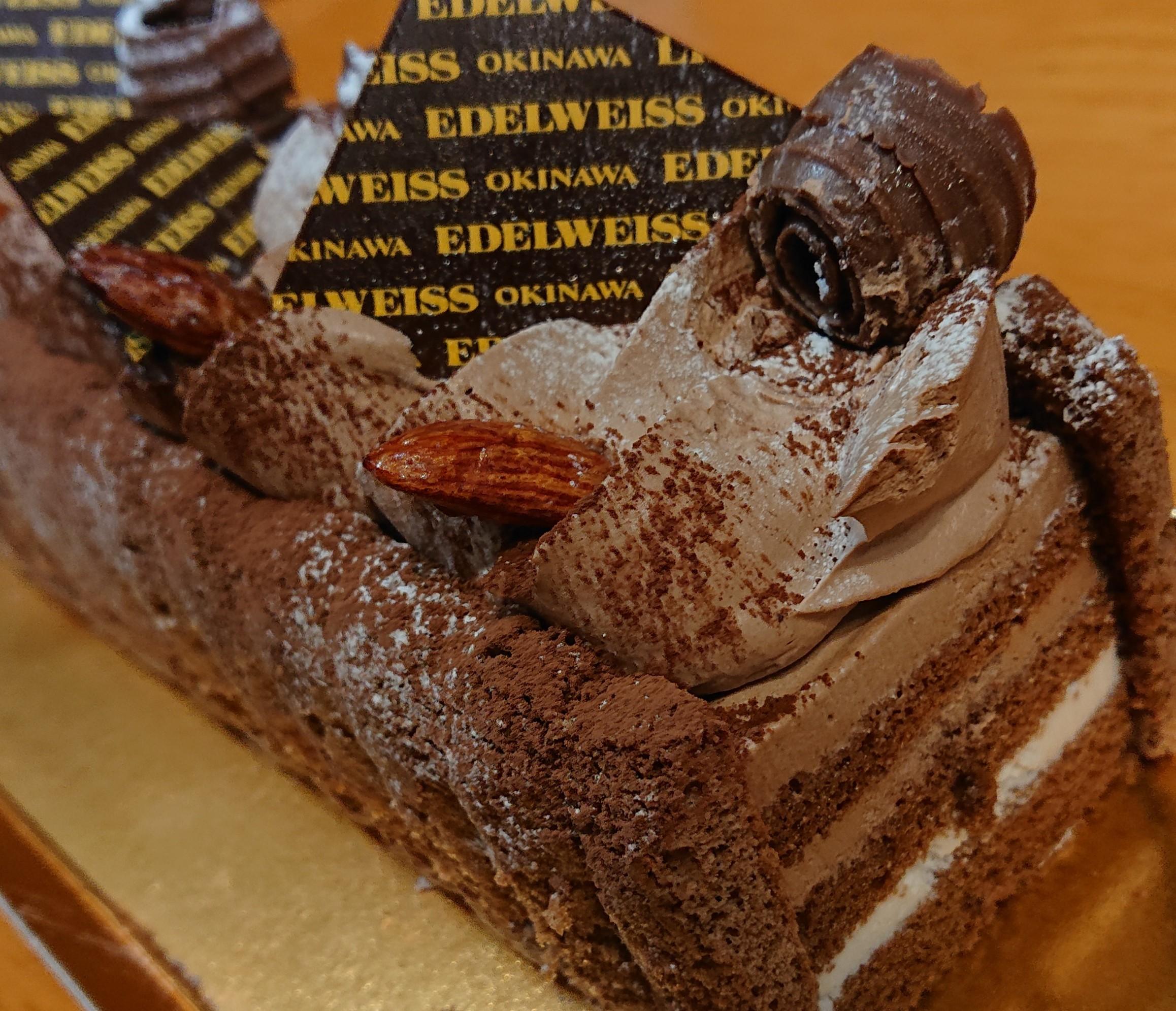 エーデルワイスのケーキ