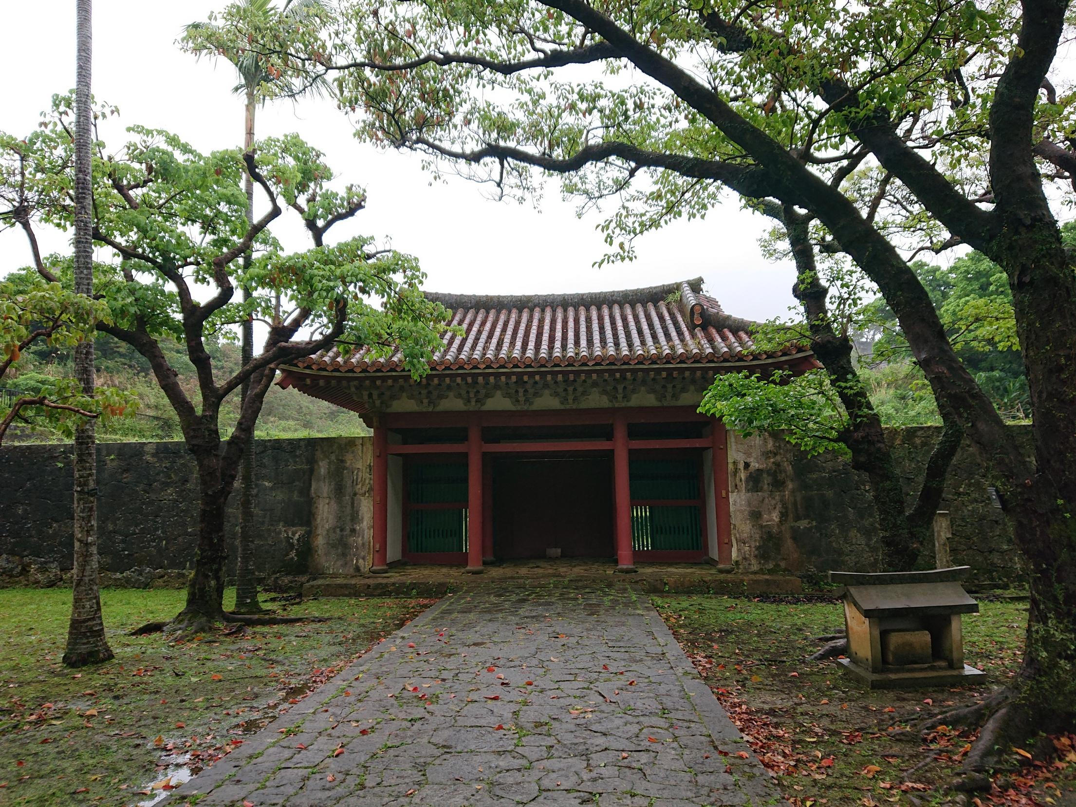 首里の旧円覚寺