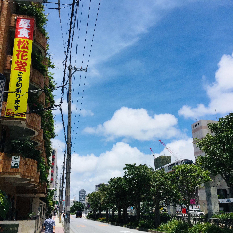 「安心・安全な沖縄旅行の過ごし方」