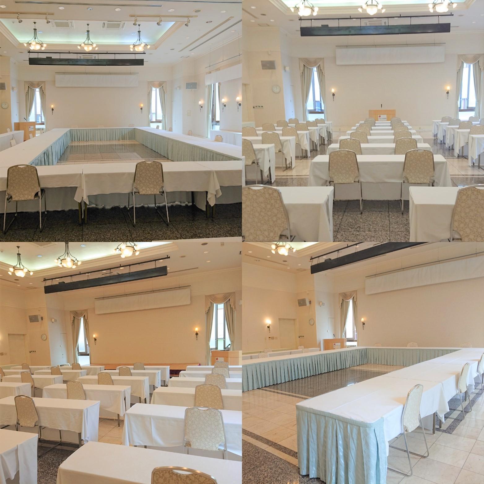 新様式の会議室のご案内 ホテルサンパレス球陽館会議室