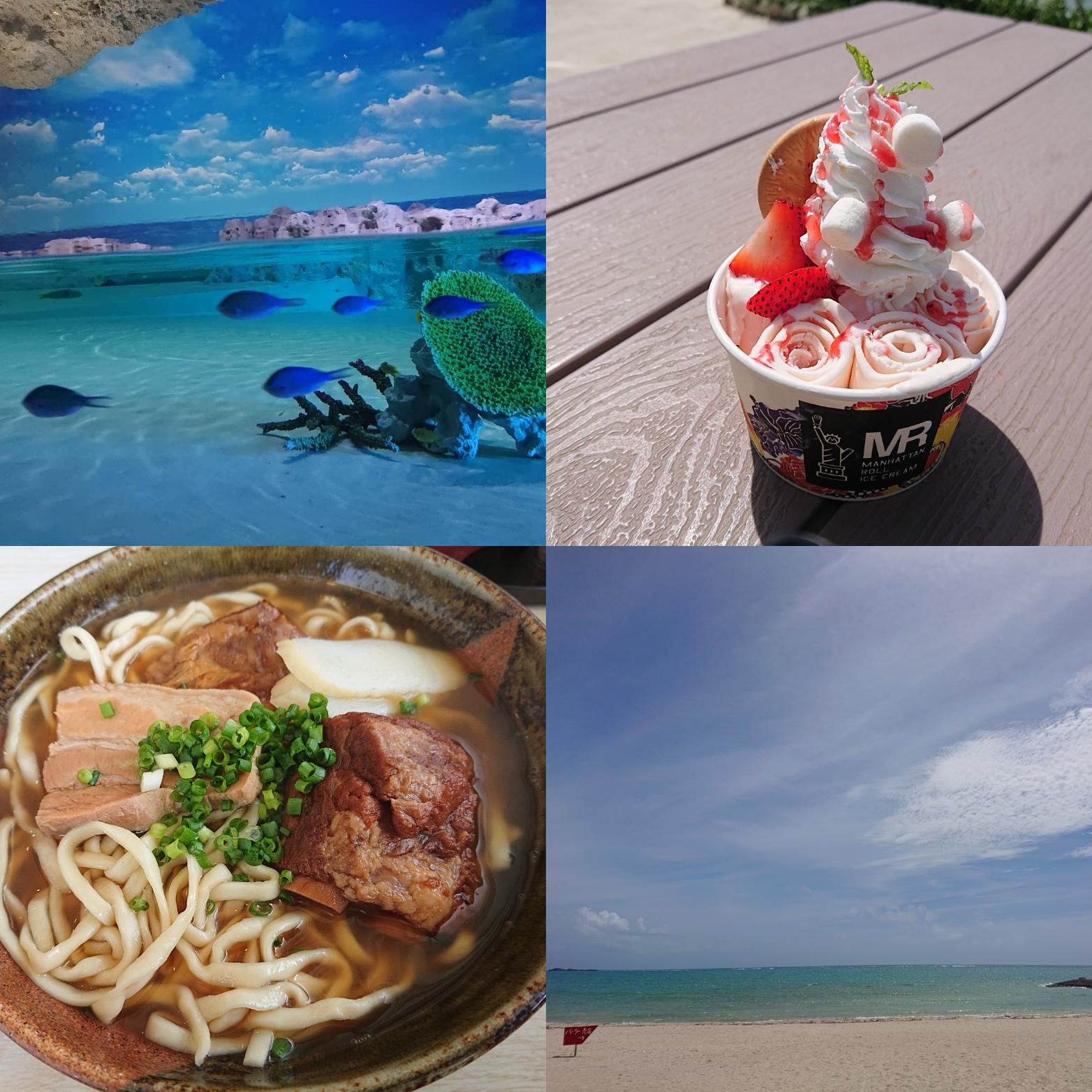 豊見城市の瀬長島と豊崎行ってきました。与根そば、マンハッタンロールアイスクリーム ウミカジテラス店 かりゆし水族館