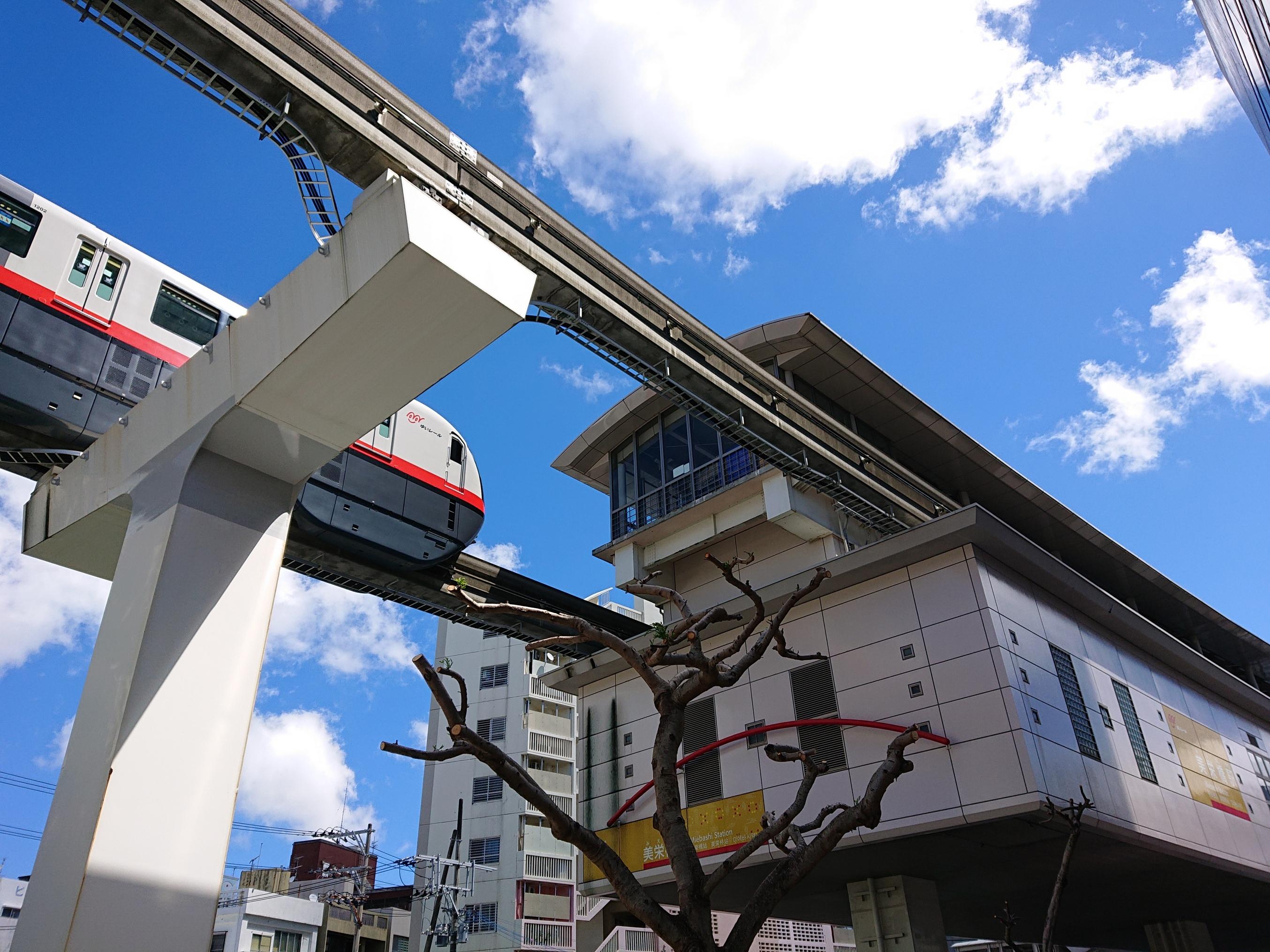 ゆいレールファンの長いつぶやき5 美栄橋駅