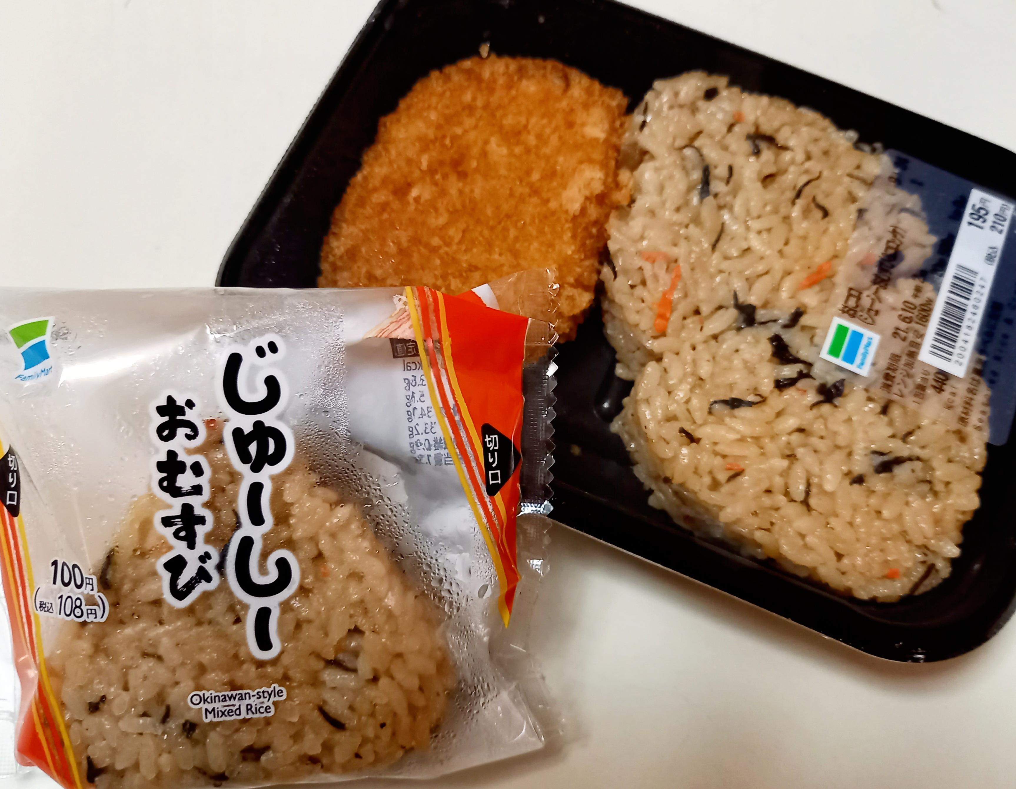 沖縄伝統料理「ジューシー」のいろいろ