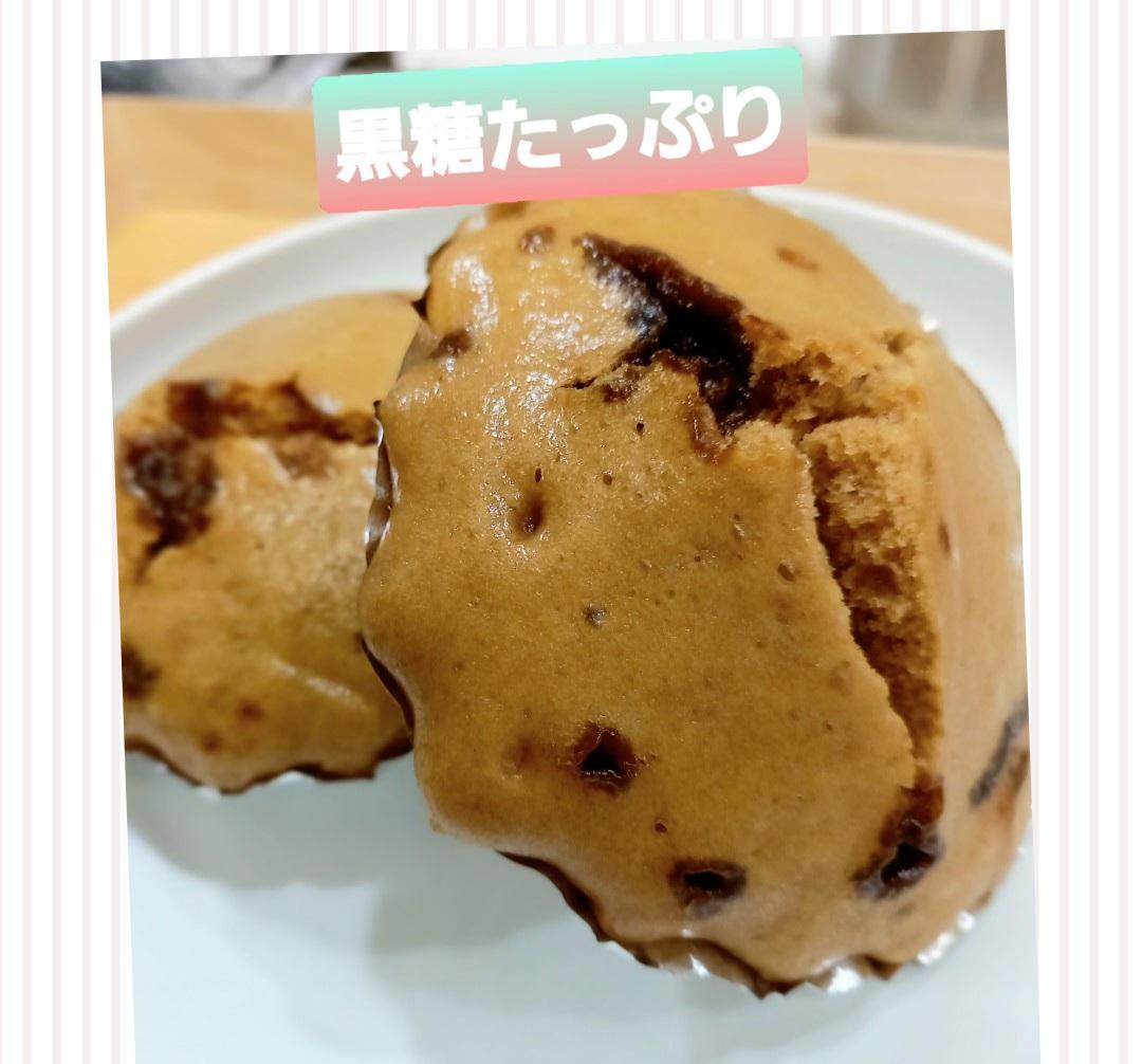 なつかしの味はいかがですか?~沖縄の伝統菓子編~