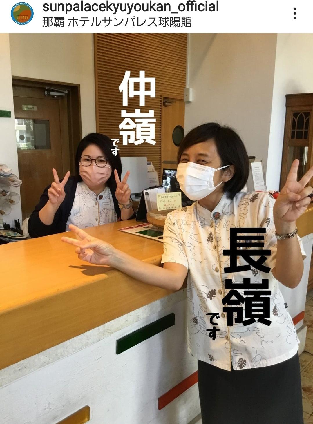 10月17日は「沖縄そばの日」♪~「そば」と「スタッフ」に歴史あり~